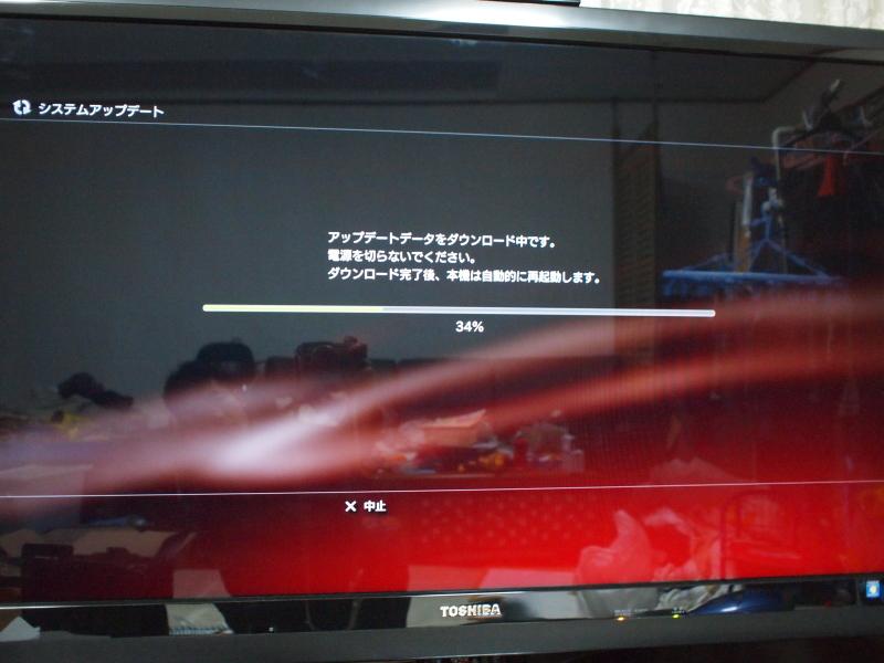 PS3_GT5Pack026.jpg