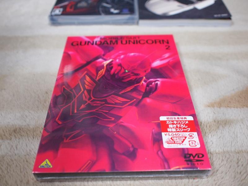 PS3_GT5Pack033.jpg