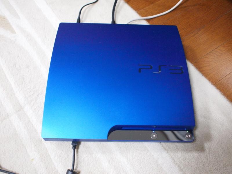 PS3_GT5Pack046.jpg