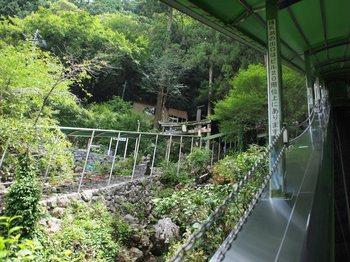 2014夏休み215.jpg