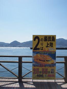 早春の下関門司港-20120401-011.jpg