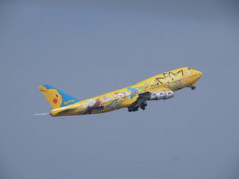 沖縄旅行2013-011.jpg