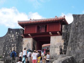 沖縄旅行2013-3日目-006.jpg