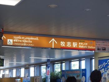 沖縄旅行2013-3日目-074.jpg