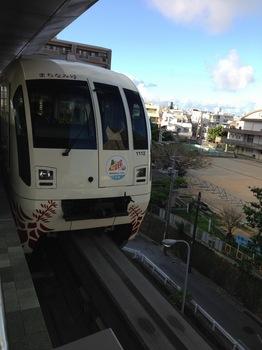 沖縄旅行2013-番外-005.jpg