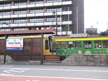 熊本観光-004.jpg