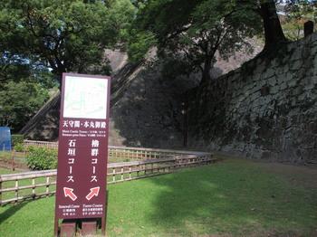 熊本観光-008.jpg