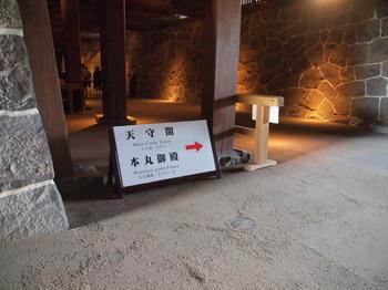 熊本観光-013.jpg