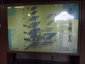 熊本観光-018.jpg