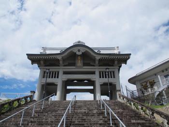 熊本観光-060.jpg