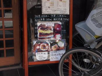 熊本観光-069.jpg