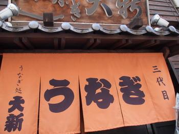 熊本観光-070.jpg