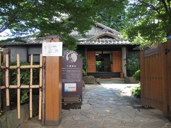 熊本観光-074.jpg