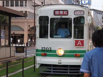 熊本観光-078.jpg
