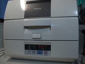 食洗機修理20140315-014.JPG
