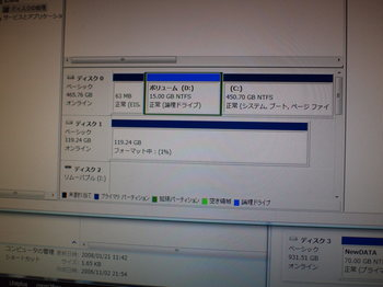 SSD換装_20150211-007.JPG