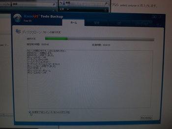 SSD換装_20150211-008.JPG