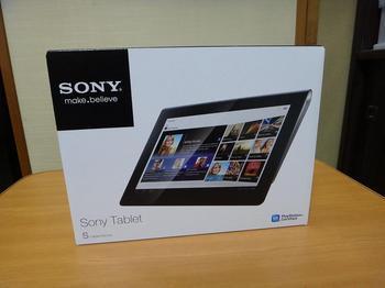SonyTablet-S-012.jpg