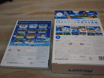 WiisportsR002.jpg