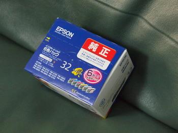 iPHONE5ほか-018.jpg