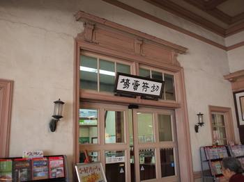 早春の下関門司港-20120401-042.jpg