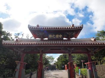 沖縄旅行2013-3日目-003.jpg