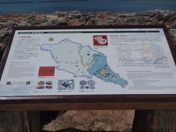 沖縄旅行2013-3日目-048.jpg