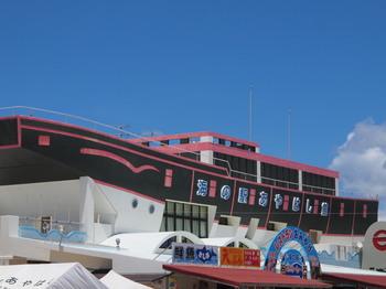 沖縄旅行2013-3日目-053.jpg