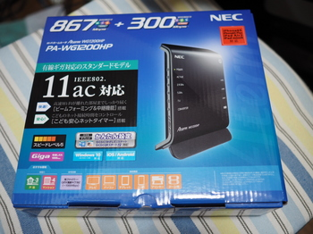 P2220405.JPG
