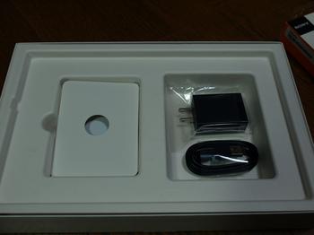 XperiaZ2tablet_20140801-011.jpg